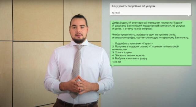 IZZIBOT | Обучающее видеоролик | Обучающие видеоролики