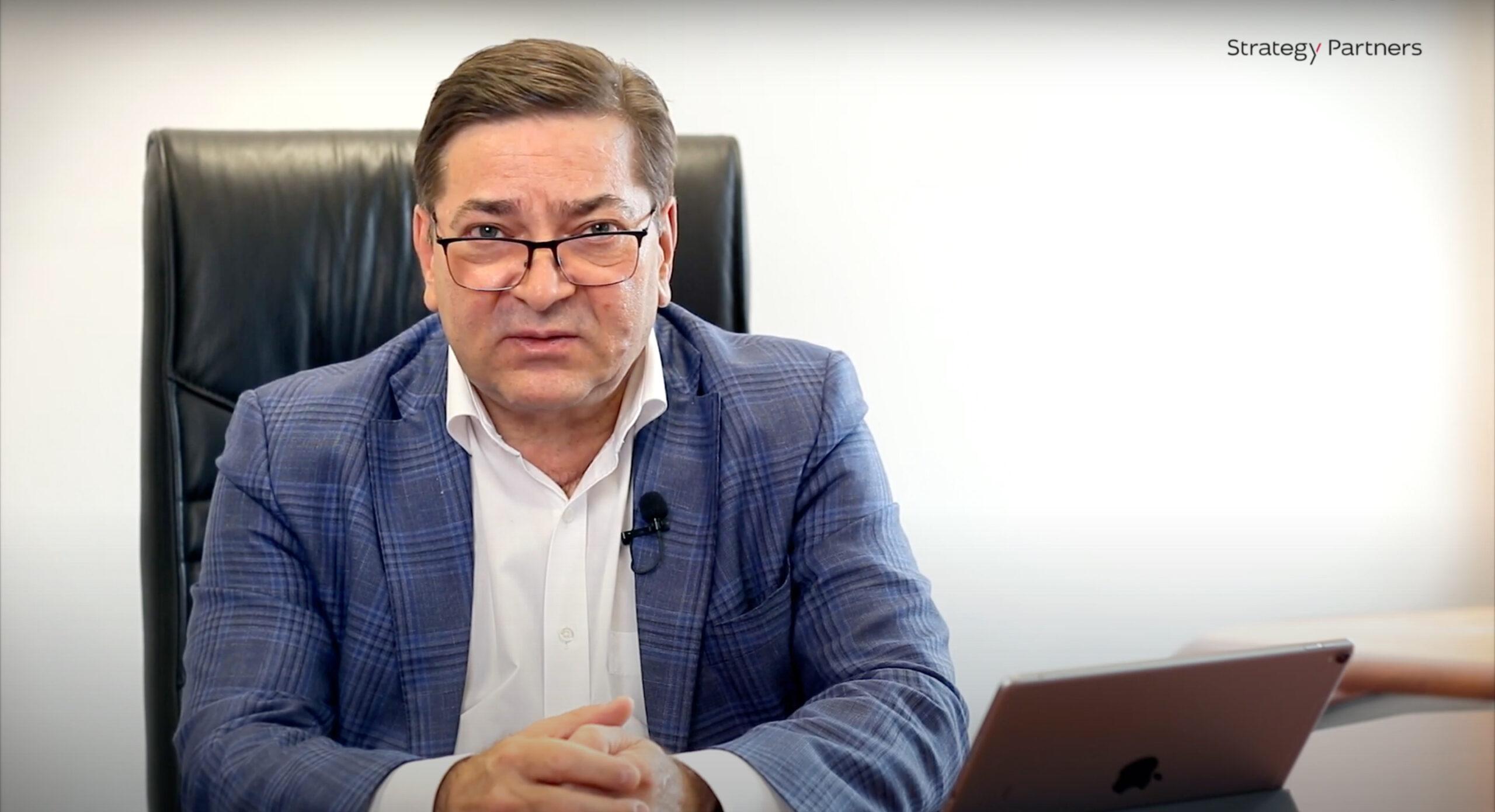 Александр Борисович Идрисов | Видеообращение для сайта STRATEGY PARTNIERS | Интервью
