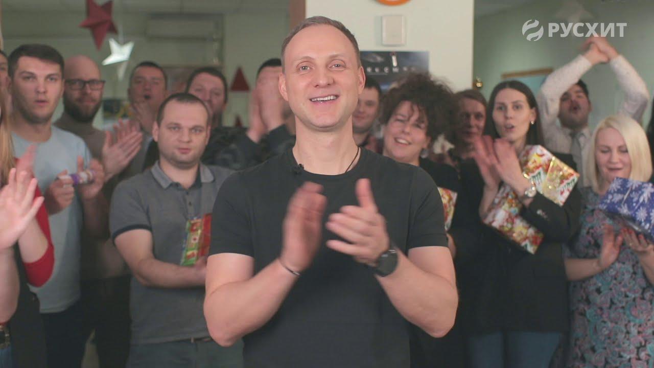 РУСХИТ | Новогодний видеоролик для клиентов | YouTube-канал