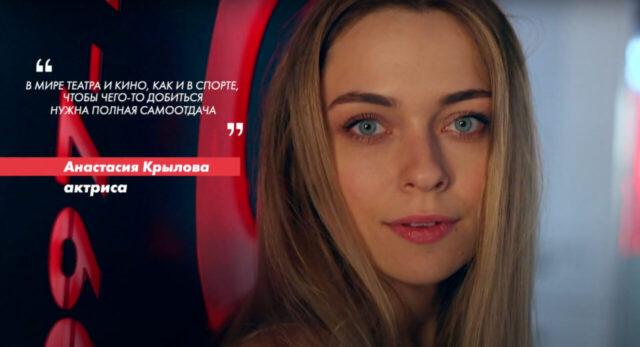 LUDUS DOME | Рекламный видеоролик для фитнес-центра | Анастасия Крылова | Реклама